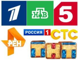 Реклама на телевидении в Омске