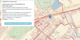 Продам ИЖС Березовка 1314 кв. м. 1 314 кв.м., собственность, электричество, вода, от агентства недвижимости (посредник)
