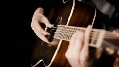 Бесплатный onlinе курс обучения игры на гитаре