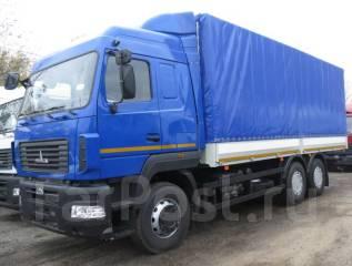 МАЗ. 6312H9-420-010, 3 000 куб. см., 26 500 кг.