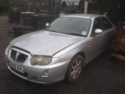 Турбина Rover 75 1999-2005