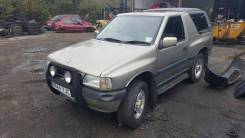 Фонарь (задний) Opel Frontera A 1992-1998, правый