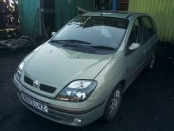 Крышка клапанная ДВС Renault Scenic 1996-2002