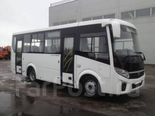 ПАЗ Вектор Next. Автобус ПАЗ-320405-04 «Vector Next», 43 места