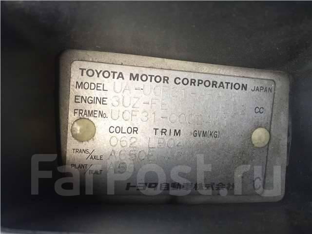 Щиток приборов (приборная панель) Lexus LS430 UCF30 2000-2006