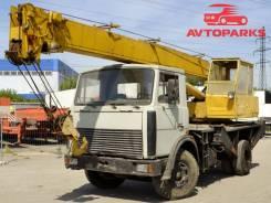 Ивановец КС-3577. Автокран кс 3577-4 на базе маз 5337 1992 года, 11 150 куб. см., 14 000 кг., 14 м.