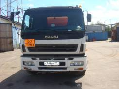 Isuzu. Продаётся бензовоз CYZ51, 14 258 куб. см., 15 990,00куб. м.