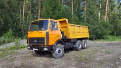 МАЗ 5516. Маз 5516 Самосвал, 14 000 куб. см., 20 000 кг.