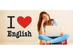 Опытный репетитор английского языка. Работа на результат! Выезд!