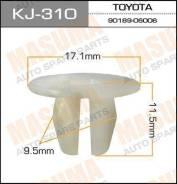 Клипса автомобильная (автокрепеж) (упаковка 50 шт, цена за 1 шт) Masuma арт. KJ-310