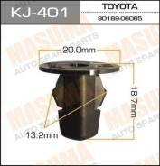 Kj-401_клипса!lexus nx200/nx300h/lx450,toyota rav4/venza 05 Masuma артикул. KJ401 Kj-401_