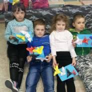 Эффективная подготовка к школе на Каплунова.