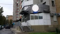 Офисное помещение 19 кв. м. 19кв.м., улица Калинина 123, р-н Центральный