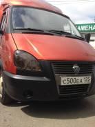ГАЗ ГАЗель Бизнес. Продам грузовик, 2 900 куб. см., 1 500 кг.