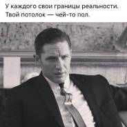 Менеджер по кадрам. Улица Комсомольская 96