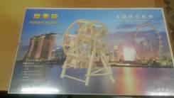 3Д конструктор деревянный