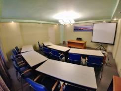 Малый конференц-зал в Хабаровске. Переулок Свободный 11, р-н Кировский, 35 кв.м., цена указана за квадратный метр в месяц