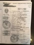 Урал. Продам бензовоз , 10 850 куб. см., 11,00куб. м.