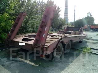 Чмзап. Трал ТМ11, 40 000 кг.