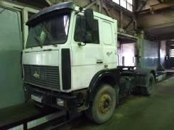 МАЗ 543203. Седельный тягач , 12 150 куб. см., 8 800 кг.