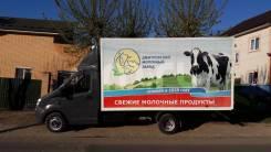 ГАЗ Газель Next. Продам газель некст 2013 вложений не требует, 2 800 куб. см., 2 500 кг.