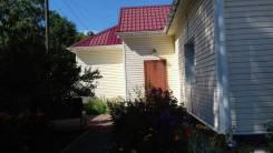 Продается хороший дом в поселке Кавалерово. Улица Больничная 10, р-н п. Кавалерово, площадь дома 117 кв.м., централизованный водопровод, отопление тв...