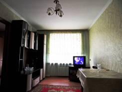 1-комнатная, улица Ватутина 1. Ленинский, агентство, 31 кв.м.