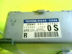 Блок управления рулевой рейкой. Toyota Corolla Axio, ZRE144, ZRE142, NZE141, NZE144 Toyota Corolla, NZE141 Toyota Corolla Fielder, NZE144G, NZE141, ZR...