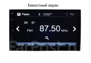 Автомагнитола 2 DIN Viget 6220 MP5
