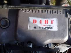 Двигатель в сборе. Hyundai Porter Hyundai Grace Двигатель D4BF