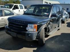 Подсветка номера Land Rover Discovery III 2004-2009