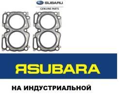 Прокладка головки блока цилиндров. Subaru Impreza, GH8 Subaru Exiga, YA5, YA4 Subaru Legacy, BL5, BP5 Subaru Forester, SH5 Двигатели: EJ20X, EJ205, EJ...