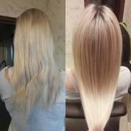Кератиновое выпрямление, ботокс волос, реконструкция, лифтинг