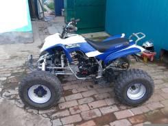 Irbis ATV. 250 куб. см., исправен, птс, с пробегом