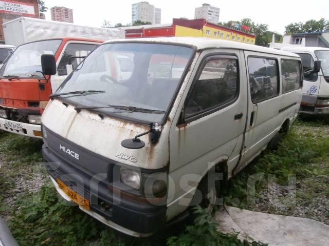 Toyota Hiace. ПТС + автобус LH119 ( 3L-4WD)