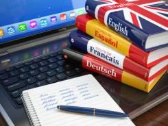 Контрольные работы и переводы с/на англ., француз. языки