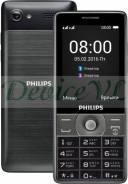 Philips Xenium E570. Новый. Под заказ