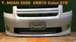 Бампер. Toyota Noah, ZRR75, ZRR70 Toyota Voxy, ZRR75, ZRR70 Ford Fiesta, AX Двигатель 3ZRFE