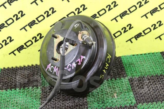 Вакуумный усилитель тормозов. Toyota Nadia, ACN10, ACN10H, ACN15, ACN15H, SXN10, SXN10H, SXN15, SXN15H Toyota Ipsum, SXM10, SXM10G, SXM15, SXM15G, CXM...