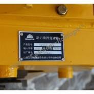 Коробка переключения передач. Shantui SD23
