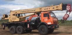Камаз 43118 Сайгак. Продам автокран вездеход 25 тн-28 м; 2012г/в, 11 111 куб. см., 25 000 кг., 27 м.