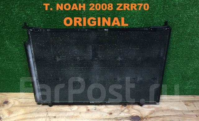 Радиатор кондиционера. Toyota Voxy, ZRR70, ZRR75 Toyota Noah, ZRR70G, ZRR70W, ZRR70, ZRR75 Двигатели: 3ZRFAE, 3ZRFE
