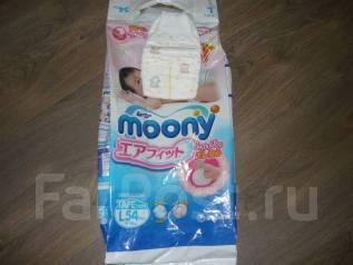 Moony. 9-14 кг 4 шт
