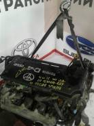 Двигатель в сборе. Toyota: Vista, Premio, Isis, RAV4, Avensis, Nadia, Opa, Gaia, Allion, Caldina, Voxy, Vista Ardeo, Noah, Wish Двигатель 1AZFSE