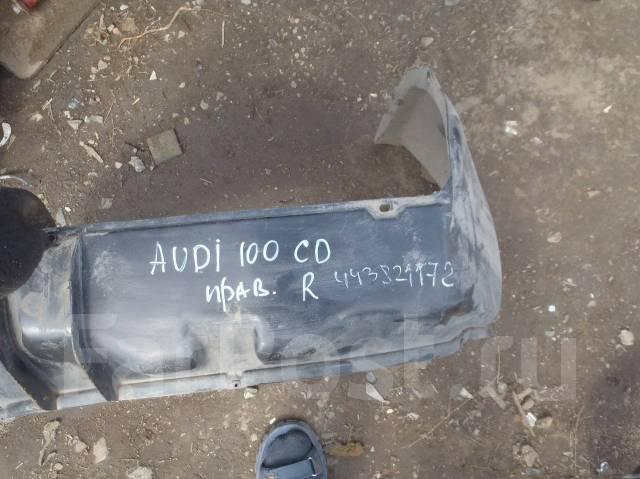 Подкрылок. Audi 100