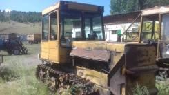Вгтз ДТ-75. Продаю трактор ДТ-75