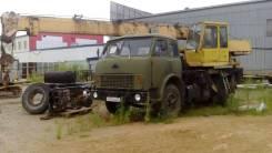 Ивановец. Автокран 88г., 9 000 кг.