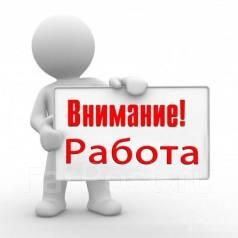 Промоутер. ИП Иванов И.И