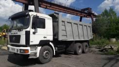 Shaanxi Shacman. Продам , 9 726 куб. см., 25 000 кг.