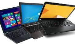 Куплю ноутбуки в рабочем и в частично рабочем состоянии, телевизоры